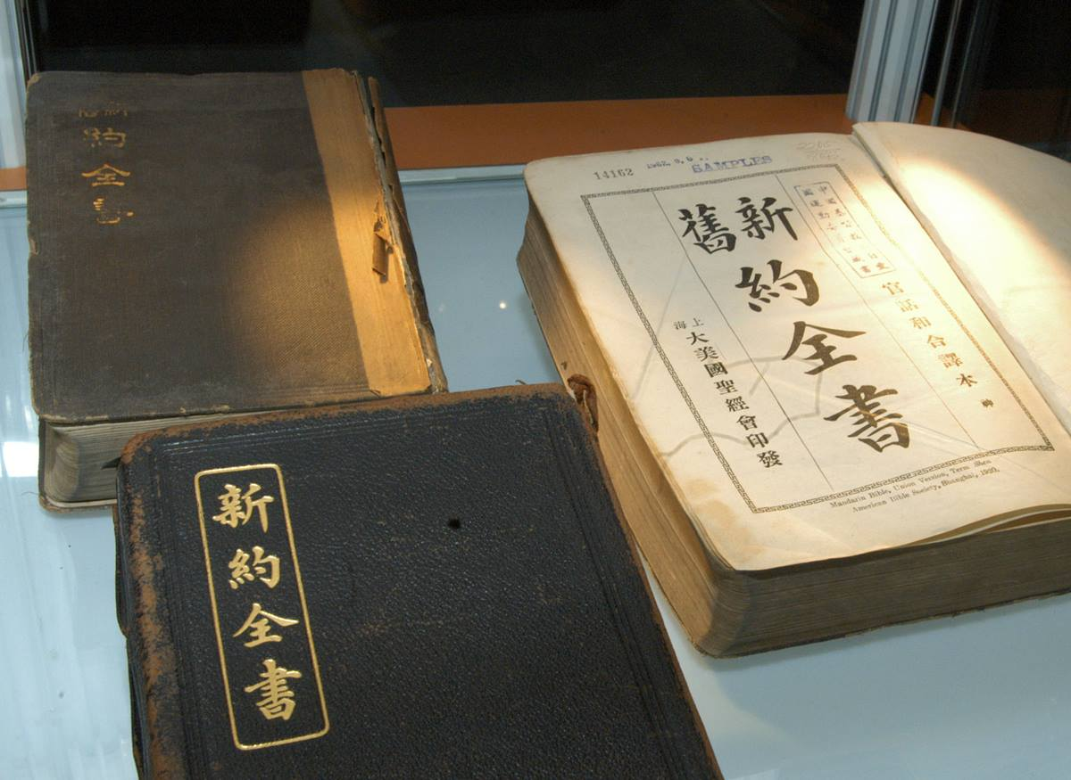 Historic editions of the Chinese Bible are part of an exhibition sponsored by the China Christian Council and Three-Self Patriotic Movement. A UMNS photo by John Goodwin.