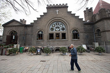 The historic Chongwenmen Church in Beijing, China, was established in 1870 by U.S. Methodists. Then known as Asbury Church, it was destroyed by fire during the Boxer Rebellion in 1900 and rebuilt in 1904.