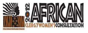 2012 아프리카 여성목회자 협의회 지원