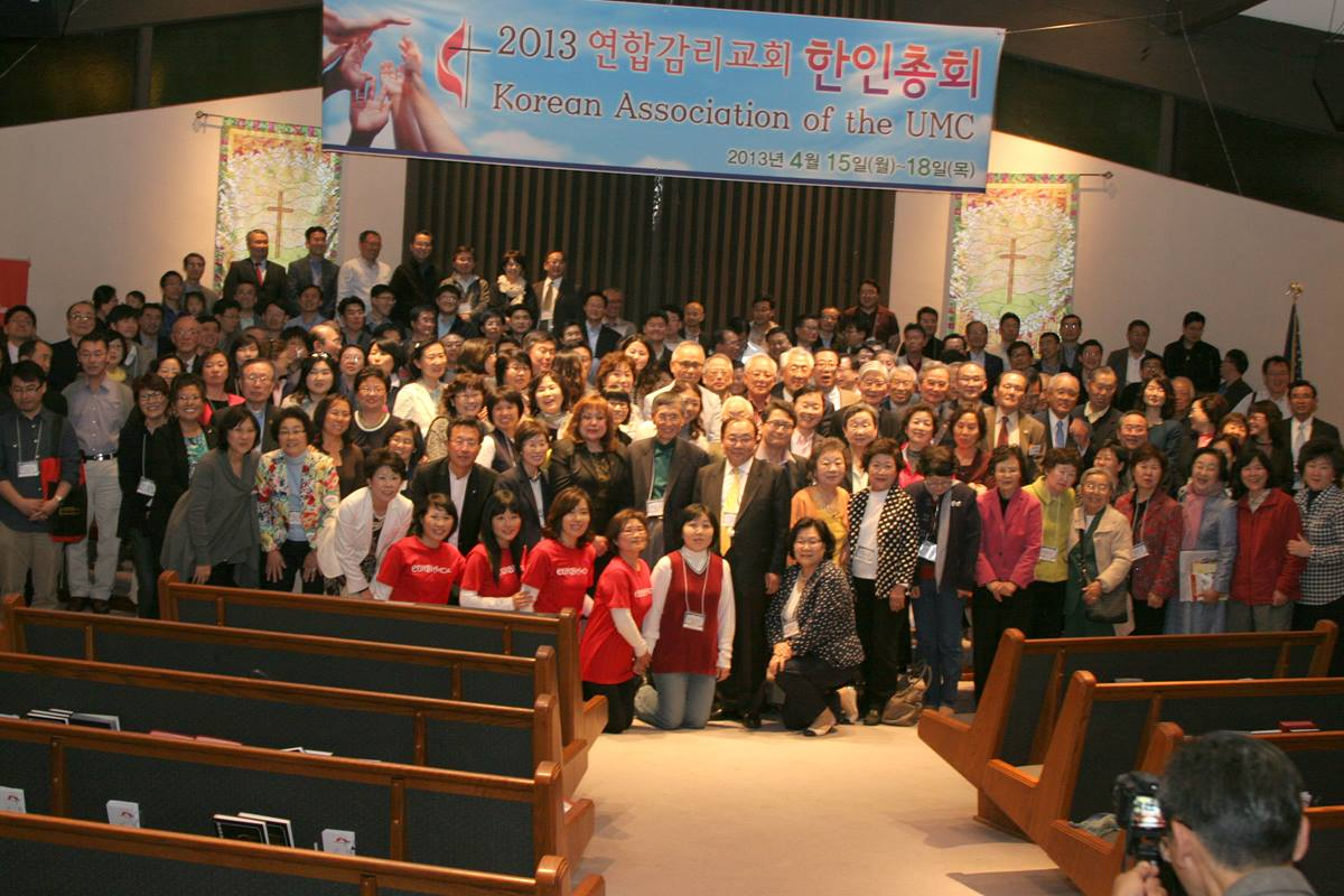 Korean Association of the UMC, 2013 연합감리교회 한인총회