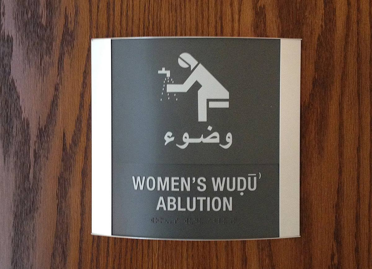 This sign on the door at Emory University's Cannon Chapel identifies a washing station Muslim students use before offering prayers.  Cannon Chapel is home to regular worship and prayer practices for seven religious communities.  Photo courtesy of Emory University