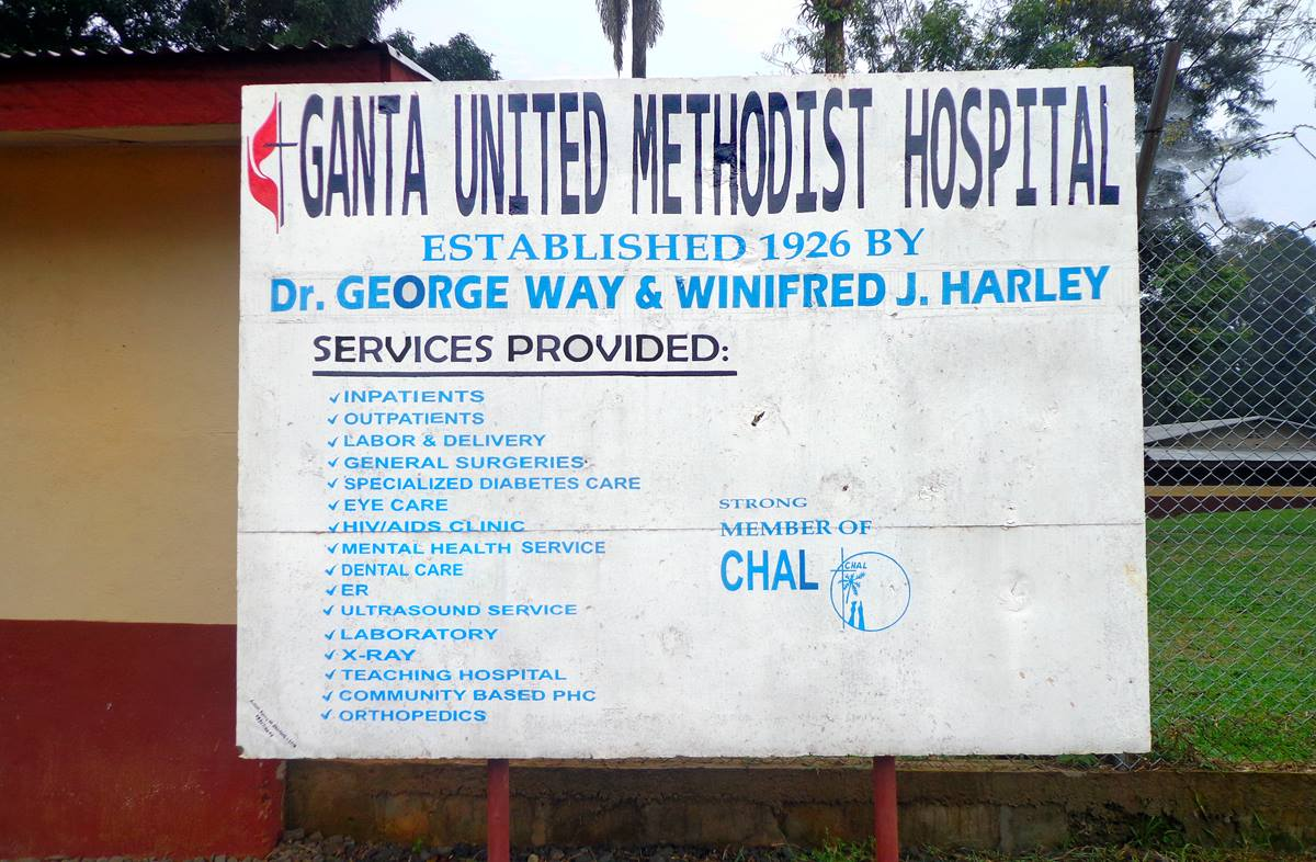 Sign in front of United Methodist Church Liberia Ganta Hospital.
