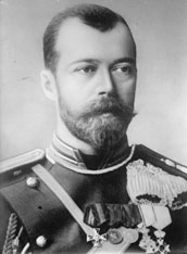 Nicholas II, czar of the  Russian Empire, 1914.  A UMNS photo courtesy of  the Library of Congress.