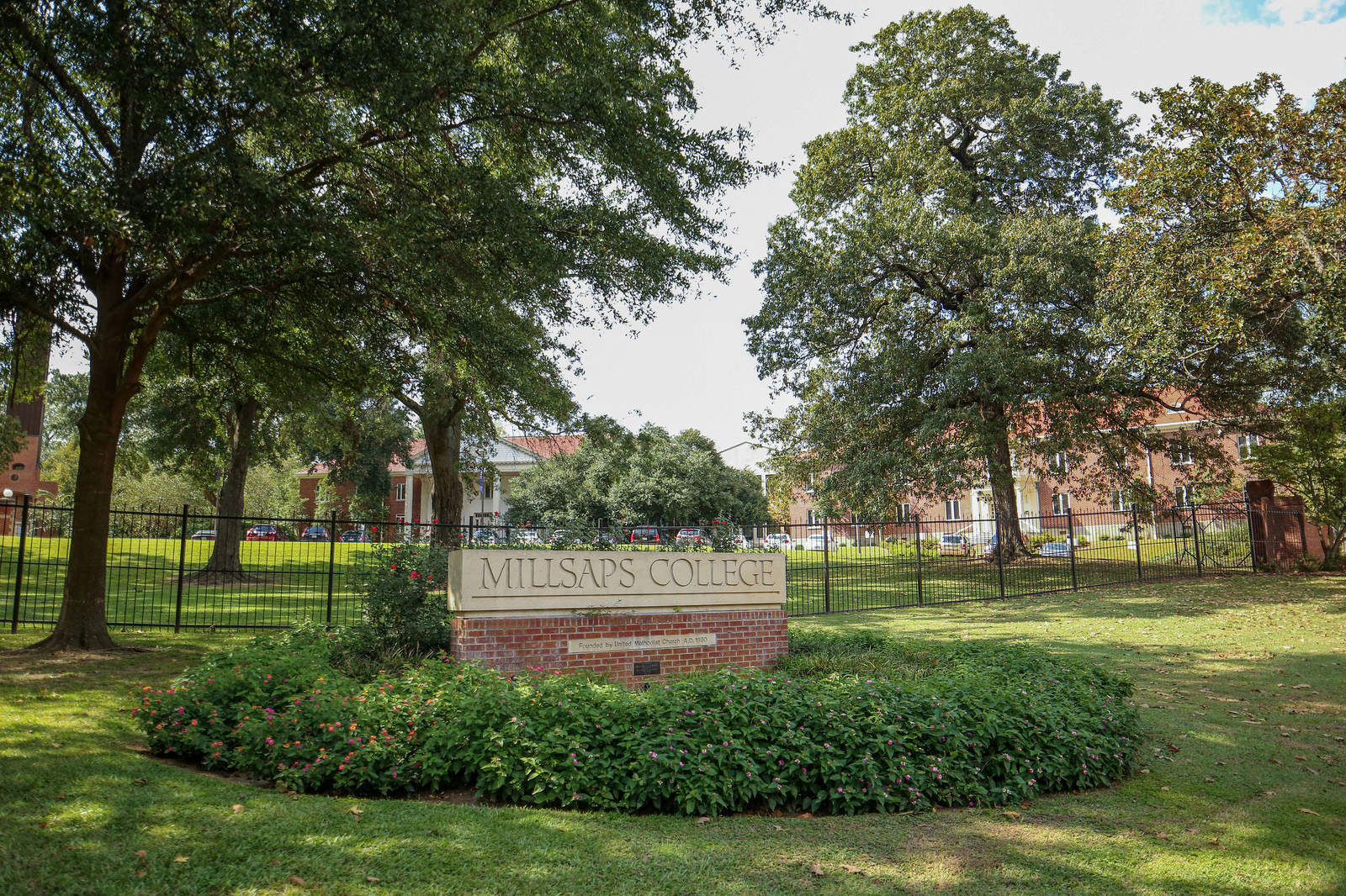 Millsaps College in Jackson, Miss., is among 78 organizations to receive $70 million in grants from the Lilly Endowment. Photo courtesy of Millsaps College.