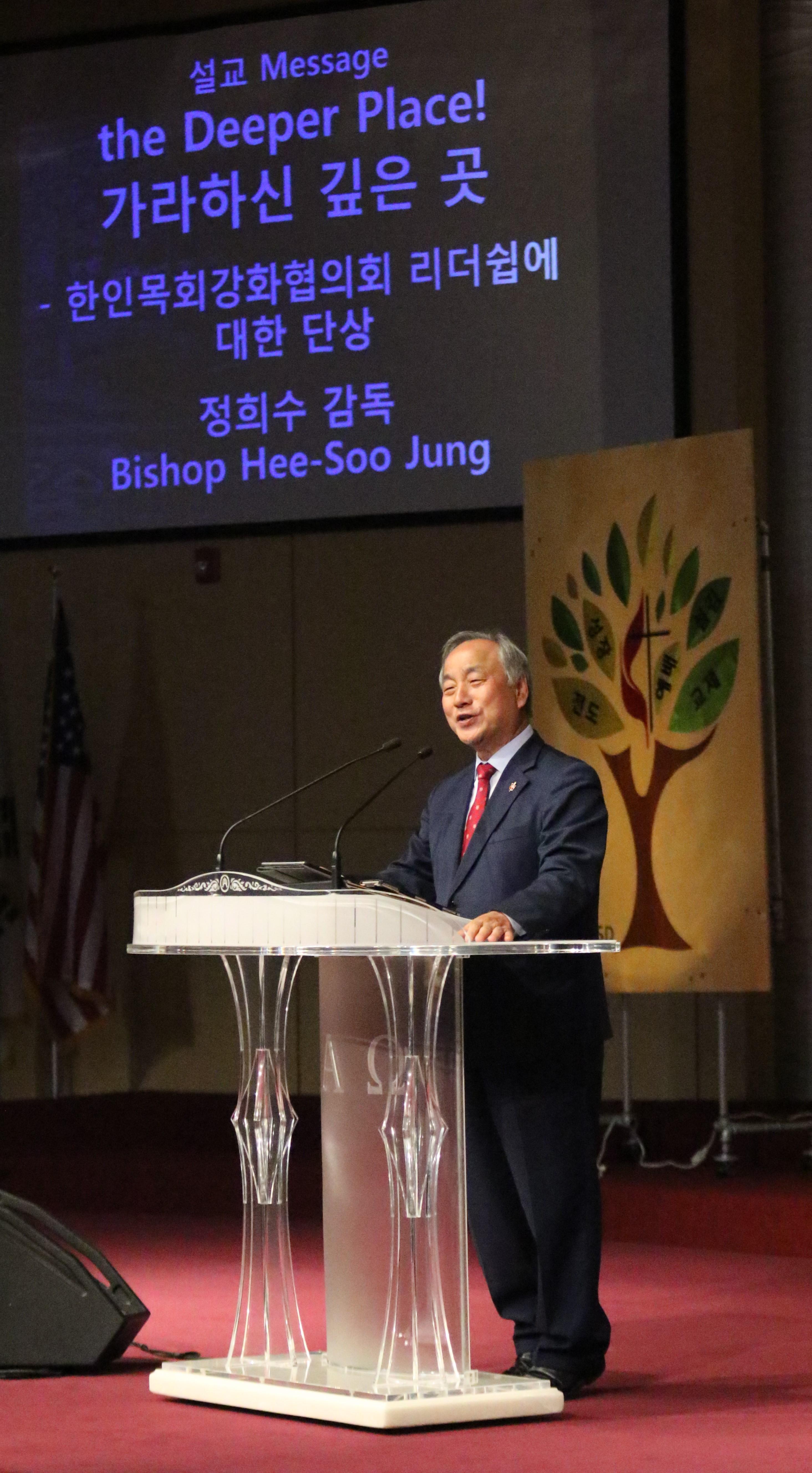 회장인 정희수 감독이 2018년 한인목회강화협의회개회예배에서 설교를 하고 있다. 사진 김응선 목사(UMNS)