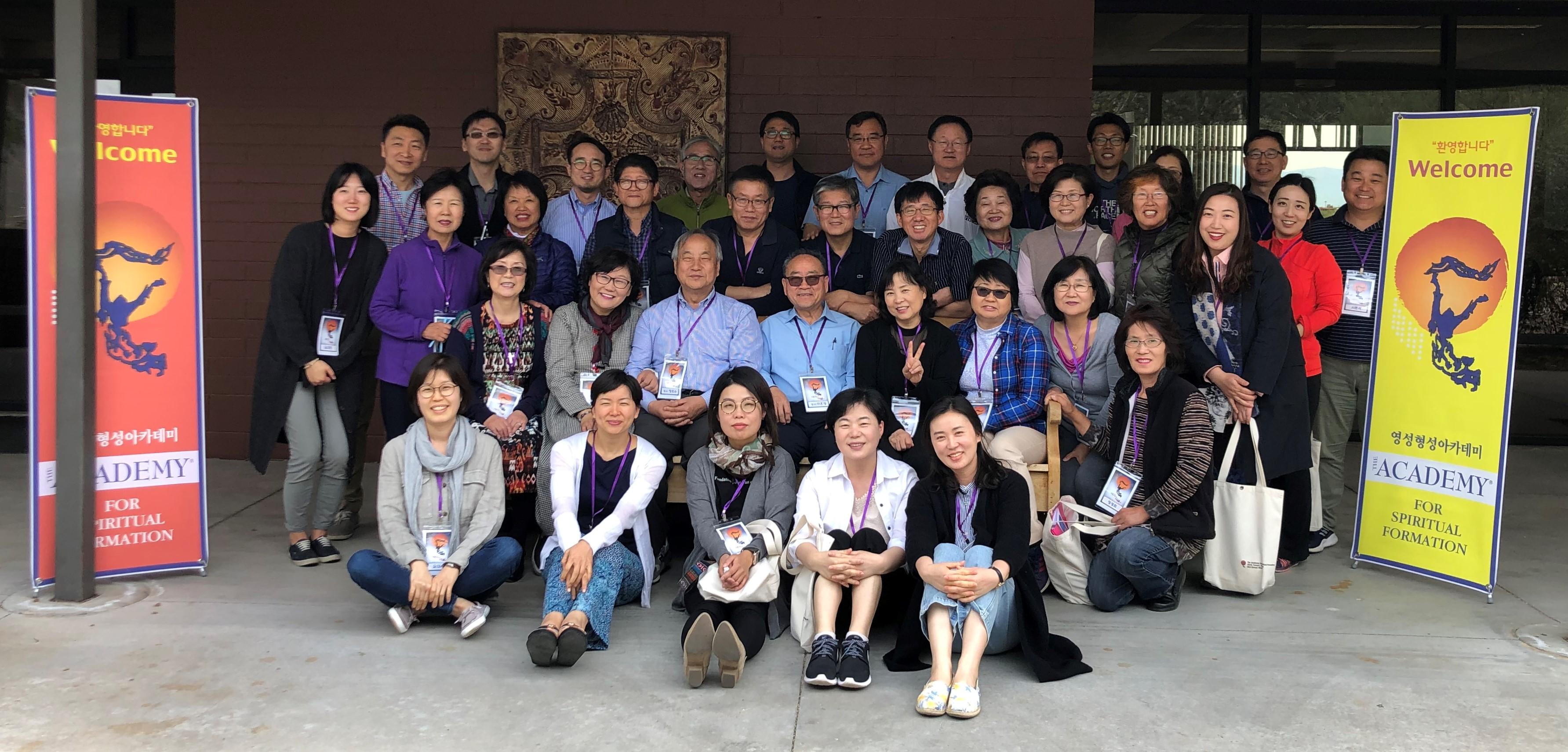 2019년 3월 18-22일 애리조나 리뎀투어리스트 수양관에서 열린 영성형성 아카데미에 참석한 사람들. 사진 김응선 목사, UMNS.