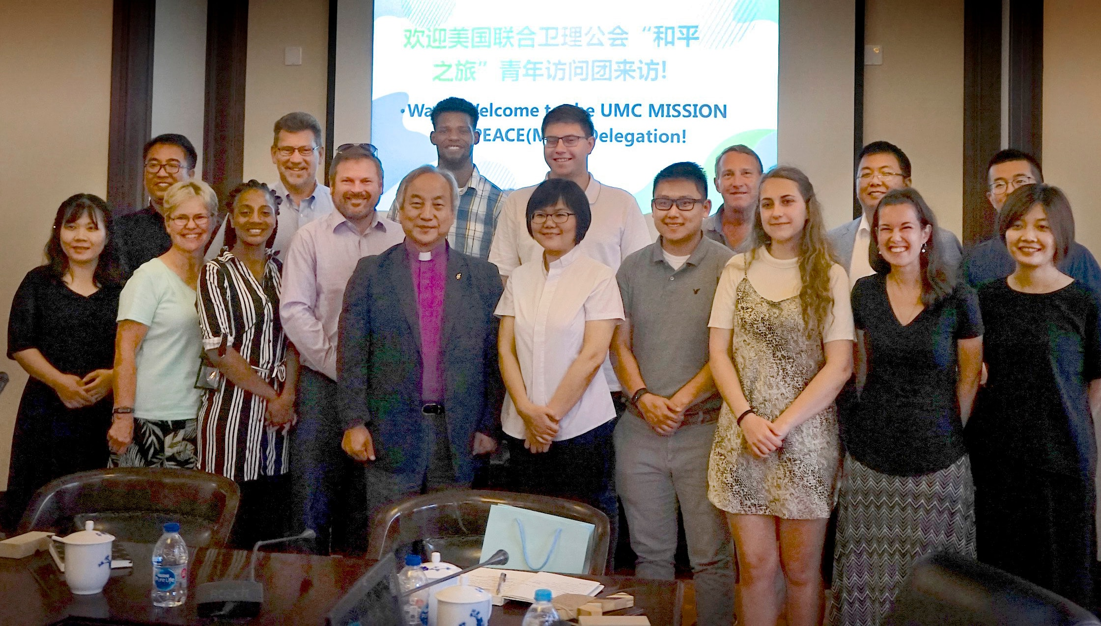 "The United Methodist Volunteers in Mission team, with their hosts at the China Christian Council in Shanghai. Their journey, known as ""Discover… Mission China,"" was led and organized by the Rev. David and Christy Newhouse of the Michigan Conference. Photo courtesy of the Rev. David Newhouse."