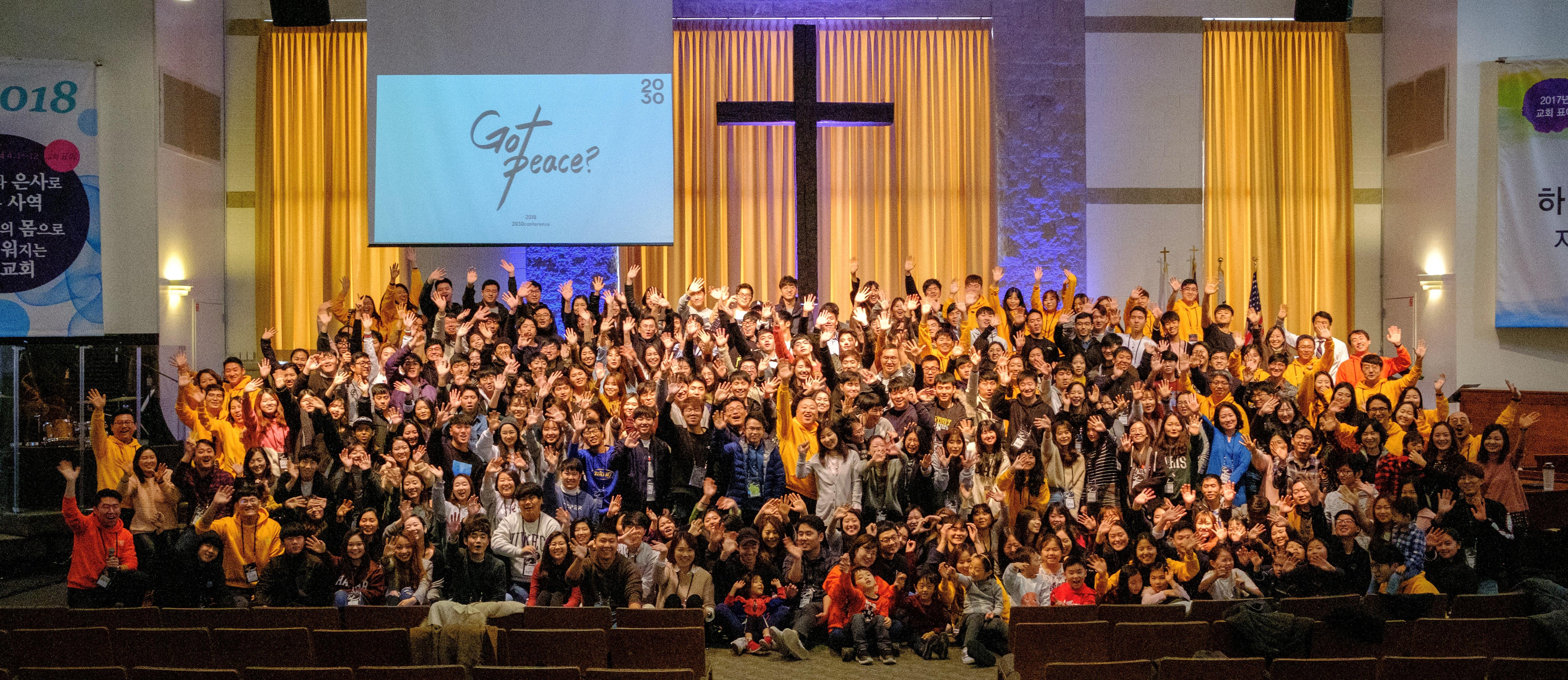 2018년 11월 23일 2030 컨퍼런스에 참석자들이 한자리에 모였다. 사진 제공 오치용 목사, 2030 CONFERENCE.