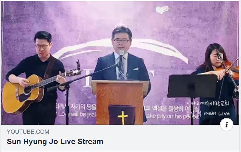 시카고예수사랑 연합감리교회의 조선형 목사가 동영상으로 예배를 인도하고 있는 모습. 사진, 유튜브 캡처.