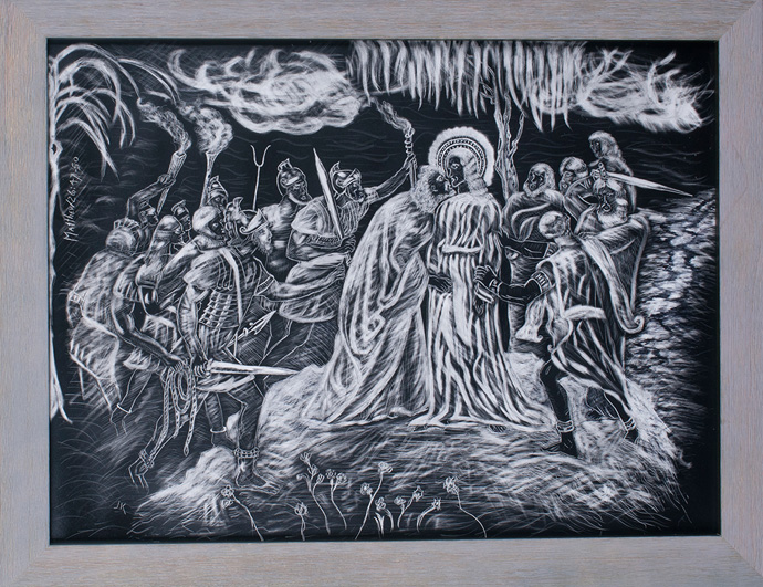 Station 2 of Cathedral of the Rockies' online Stations of the Cross features original artwork by Jennifer Kloss. Image courtesy of Kloss and Cathedral of the Rockies.