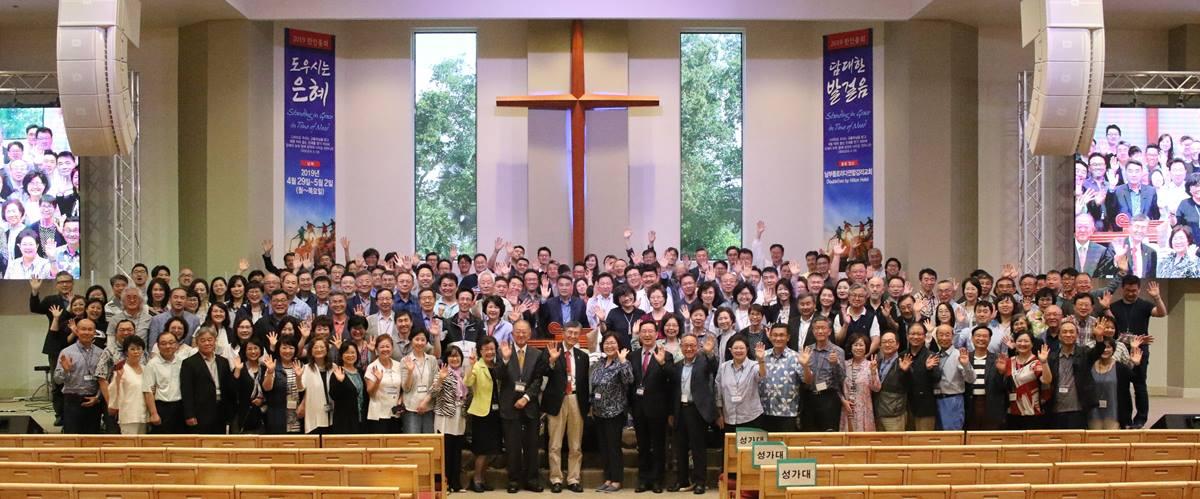 사진은 남플로리다한인연합감리교회에서 2019년 4월 29일 - 5월 2일 열린 한인총회 참가자들의 단체 사진. 사진, 김응선 목사, 연합감리교뉴스.