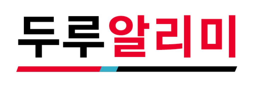 두루알리미 광고 박스 이미지