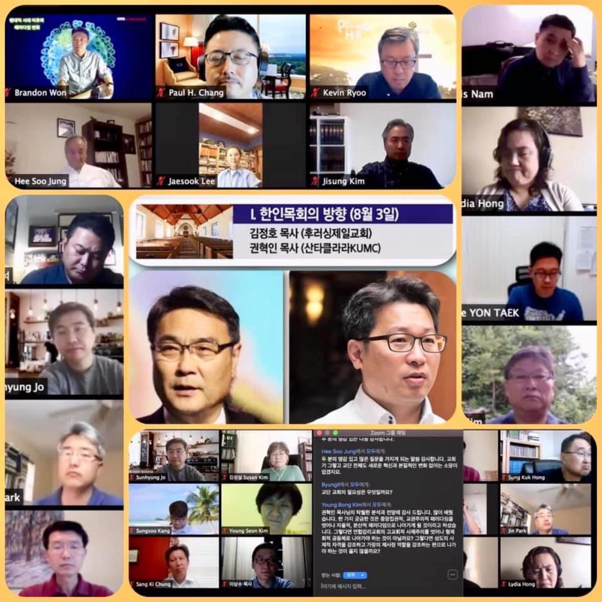 8월 3일 한인목회강화협의회에서 주최한 <팬데믹 이후 시대의 패러다임 변화> 웨비나에 한인목회의 방향을 주제로 김정호 목사와 권혁인 목사가 주제 발표를 했다. 줌을 통하여 열린 웨비나 참석자들의 모습의 화면을 캡쳐한 것이다.