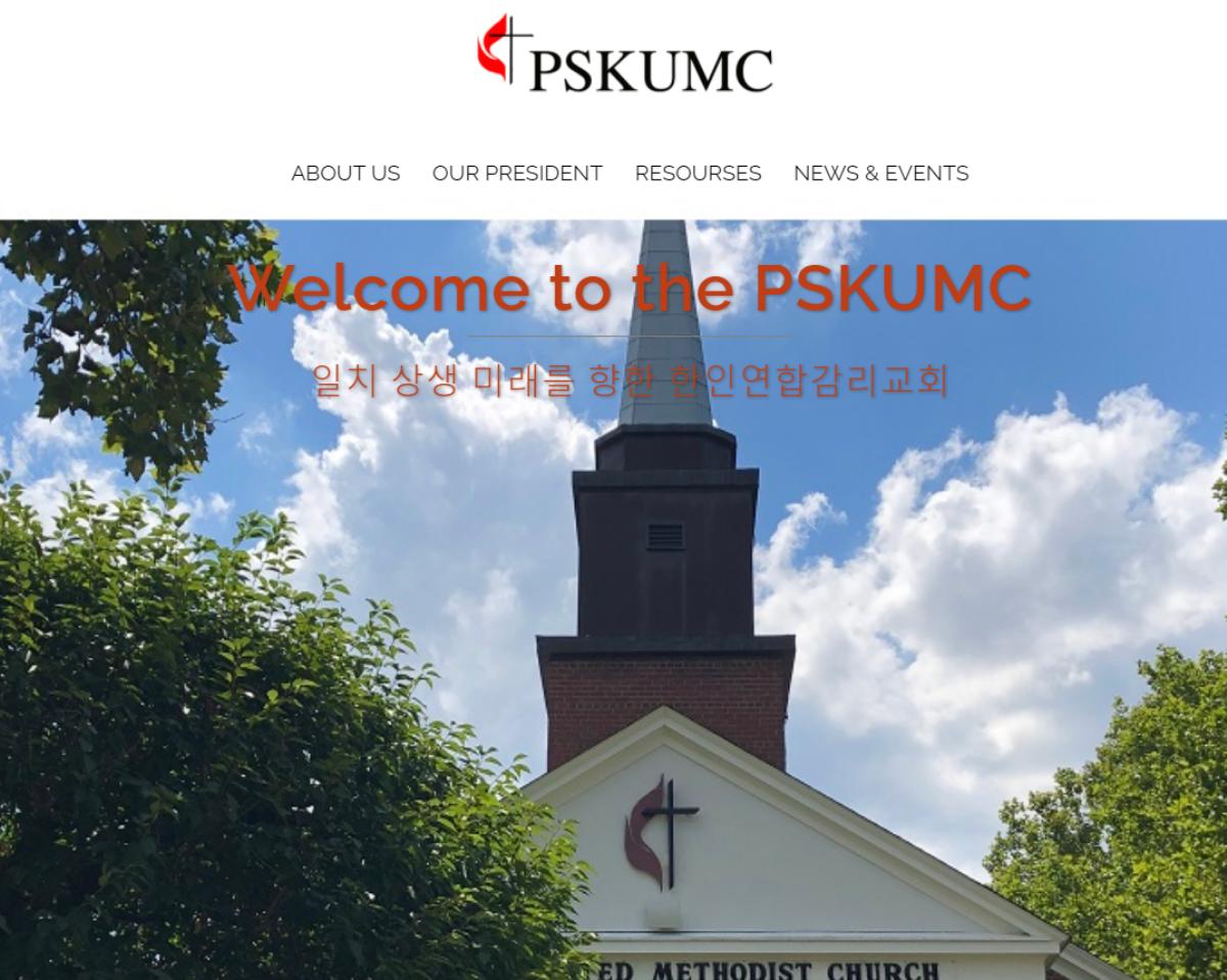 교단 탈퇴에 관한 입장 표명에 주저하고 침묵하는 한인 교회들과 목회자들의 입장을 대변하는 조직이 되겠다고 밝혔다. 사진은 PSKUMC 홈페이지 캡처.