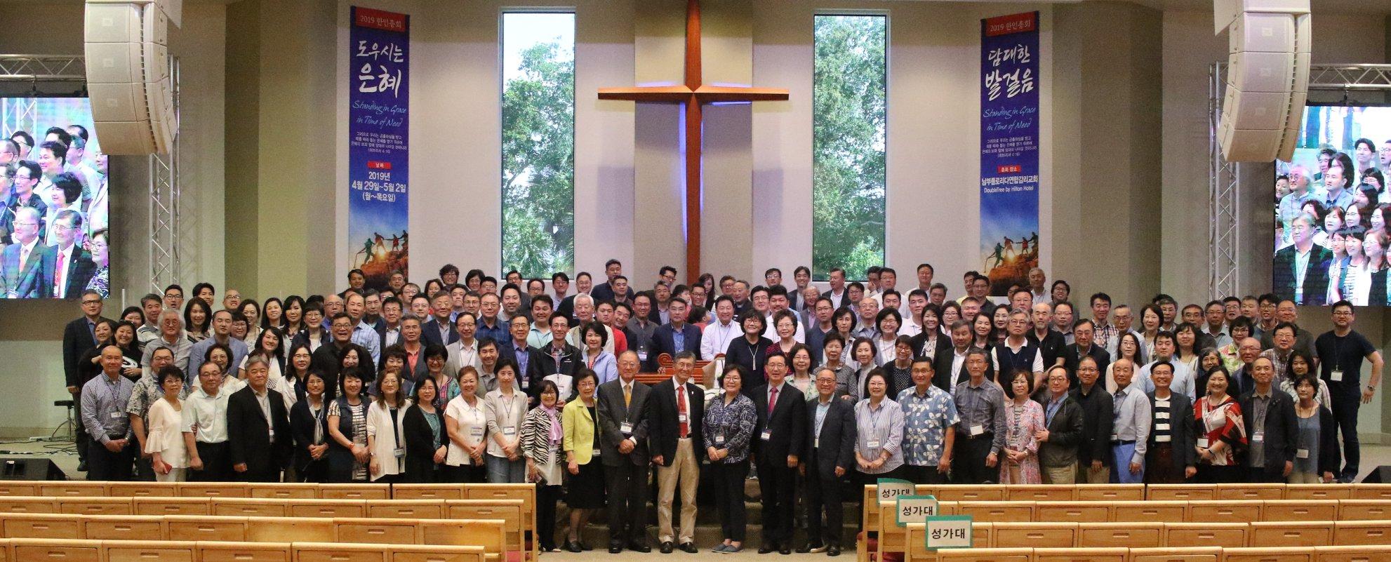 2019년 한인총회 참석한 목회자들과 평신도들이 함께한 모습. 사진, 김응선 목사, 연합감리교뉴스.