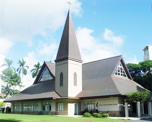 1902년 12월 22일 한국 인천 내리감리교회 교인들이 주축이 된 첫 이민단 102명이 세운 하와이 그리스도교회 전경.  사진 제공, 하와이 그리스도 연합감리교회.