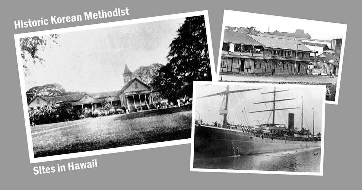 A composite of historical photos from the Korean Methodist Church in Honolulu, Hawaii. Clockwise (from left), The Honolulu Korean Methodist Church, Korean Methodist Mission and the SS Gaelic. Photos courtesy of Christ United Methodist Church, Honolulu, HI. Composite by Kathleen Barry, UM News.