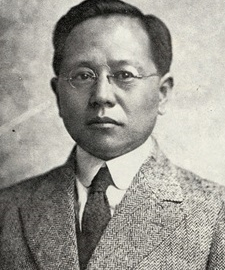 "The Rev. Ju-sam Yang is called ""the Asbury of Korea"" because he played an important role in unifying the two Methodist denominations of Korea and became the first Korean Methodist bishop. Photo courtesy History & Information Service of the Korean Methodist Church."