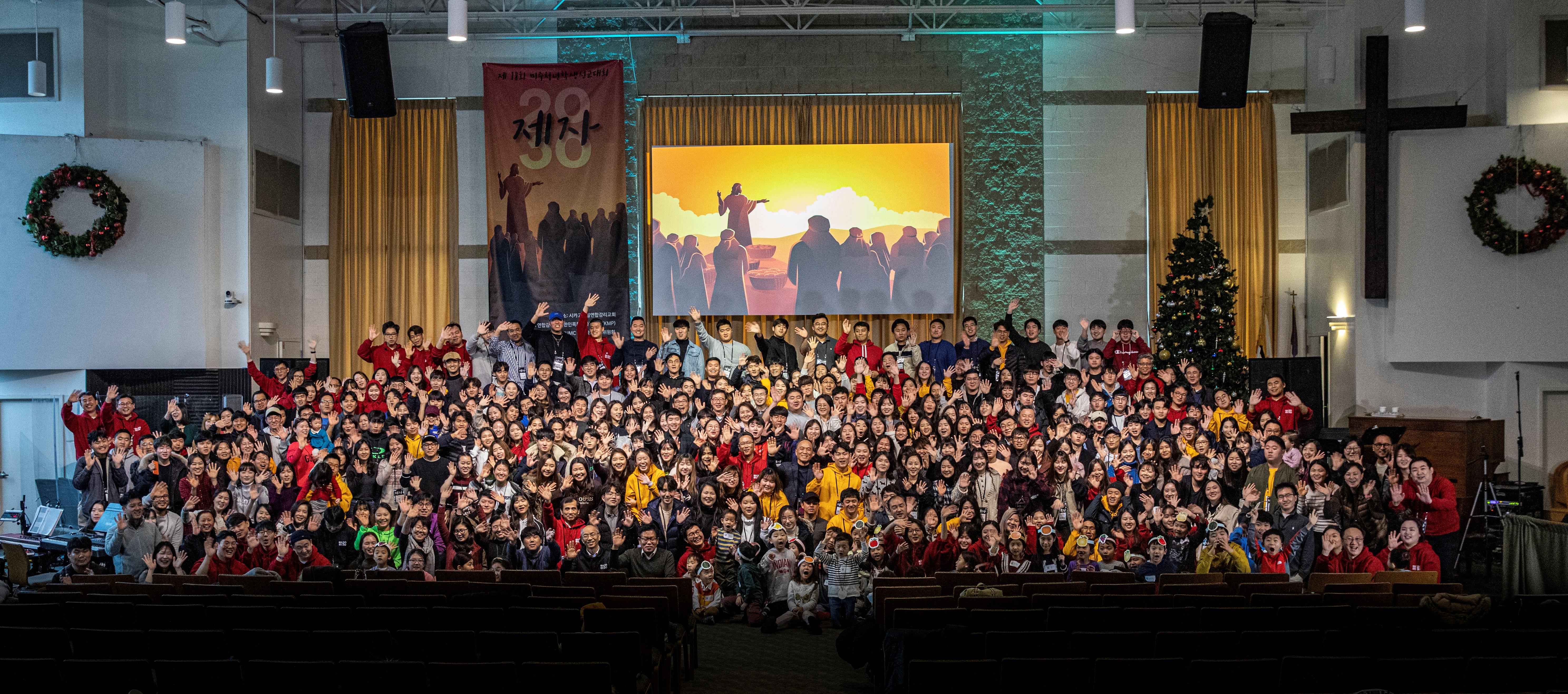 지난해 11월 27-30일 시카고에서 열린 2030컨퍼런스의 참가자들 모습. 사진 제공 한명훈 목사, 2030 컨퍼런스.