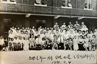 The Rev. George E. Ogle (center) in an archived July 4, 1971 photo in front of the Soongeui Methodist Church in Incheon, Korea, where he was a clergy member. Next to Ogle is the Rev. Ho-moon Lee (elected as a bishop of the Korean Methodist Church.)  File photo courtesy of Soongeui Methodist Church in Incheon, Korea.