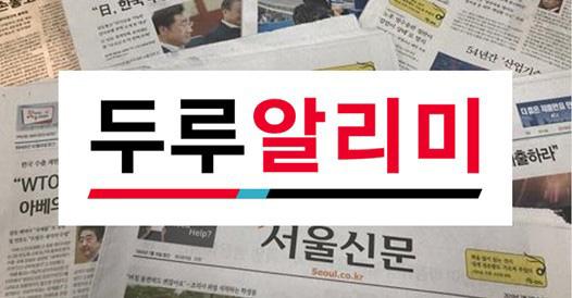 Subscribe button Korean logo UM News.
