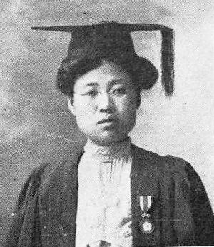 박에스더는 미국 여성 선교사들의 영향을 받아 한국(조선)의 의학과 교육의 선구자가 되었다. 사진 출처, Wikimedia Commons. 사진은 미 북감리교 여선교회 해외선교회 소속 로제타 셔우드 홀이 1900년경 찍은 사진.