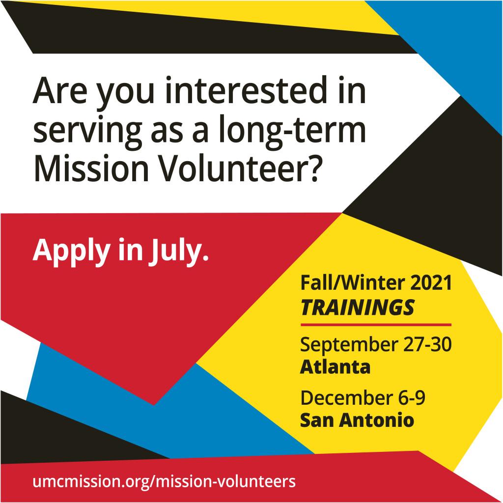 세계선교부 선교사역자 훈련 프로그램 포스터.