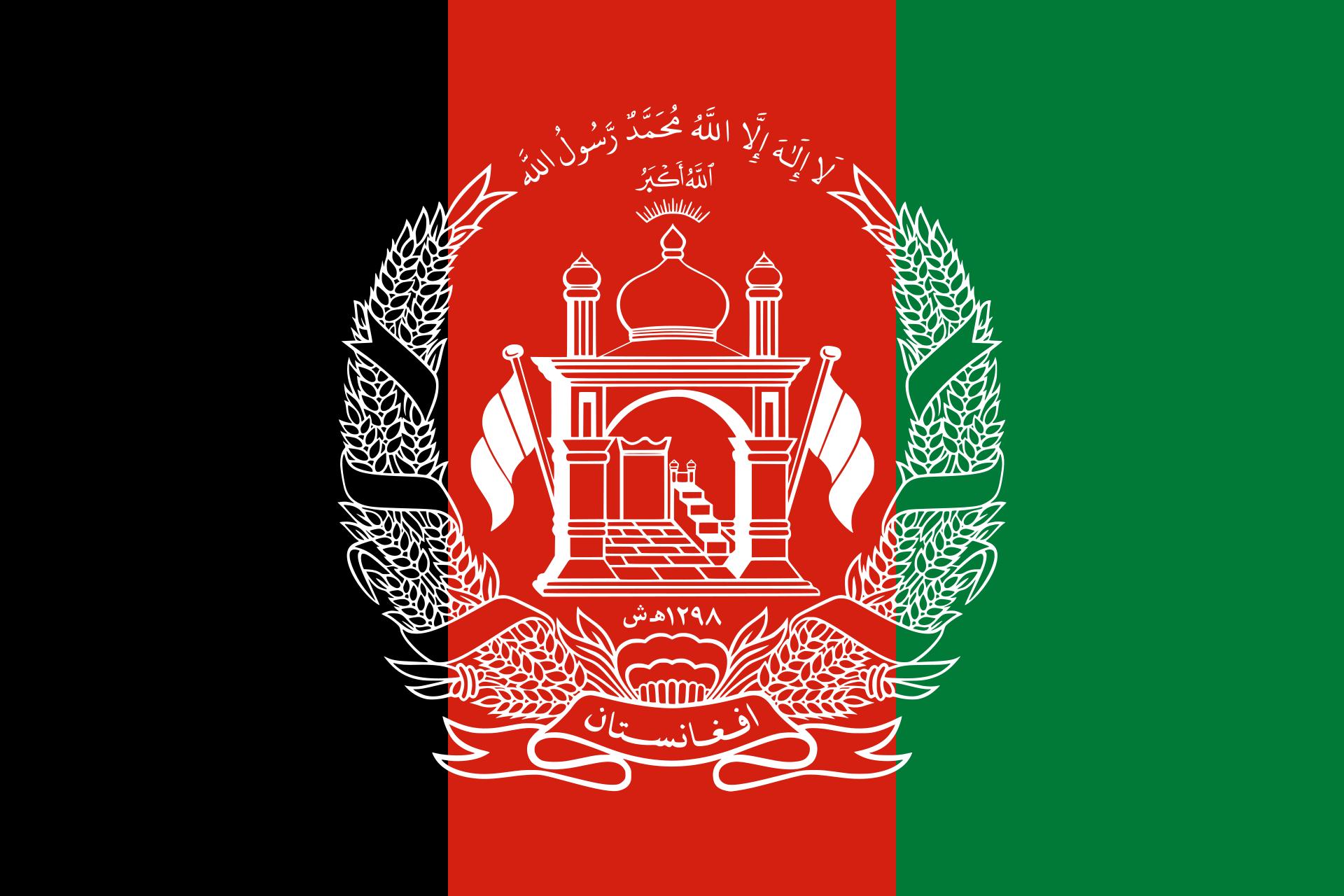 아프가니스탄 국기. 출처, 위키백과.
